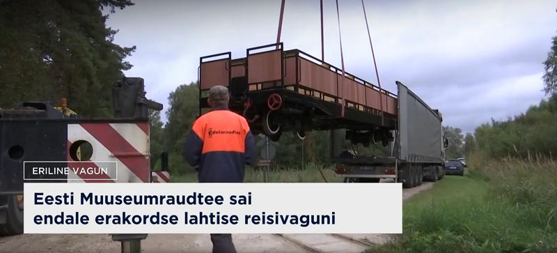 Eesti Muuseumraudtee
